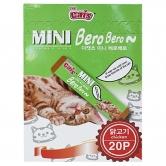 더캣츠 미니 베로베로 20p(닭고기)