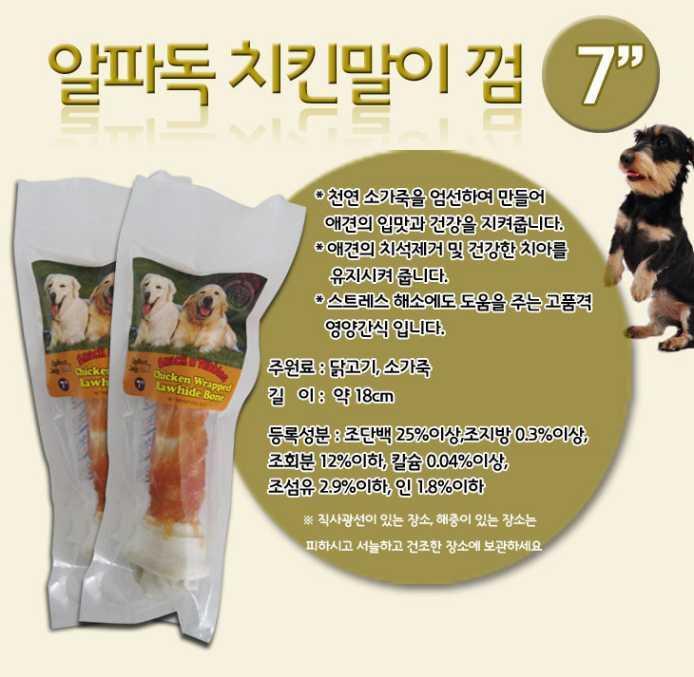 알파독 치킨말이껌 1p(약18cm) - 바니펫, 2,000원, 간식/영양제, 껌